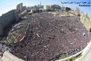 Egypt 25th January Revolution